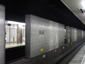 Ikejiri