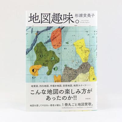 Chizu111